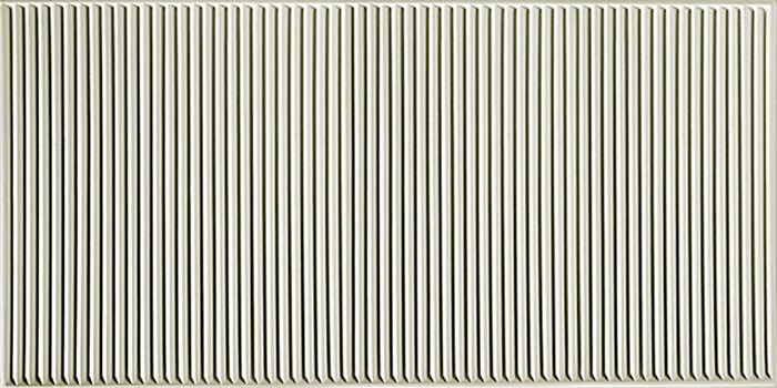 Polyline Sand 2x4 Ceiling Tile